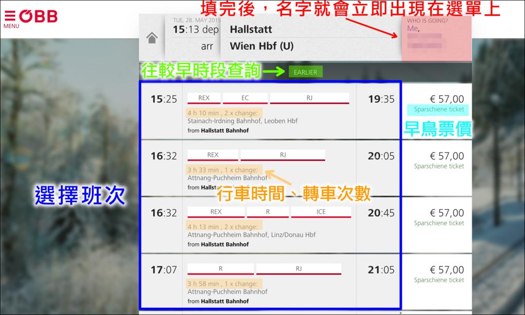batch_螢幕快照 2019-01-26 21.19.50.png