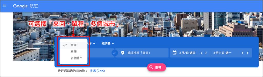 batch_螢幕快照 2019-02-20 10.11.18.png