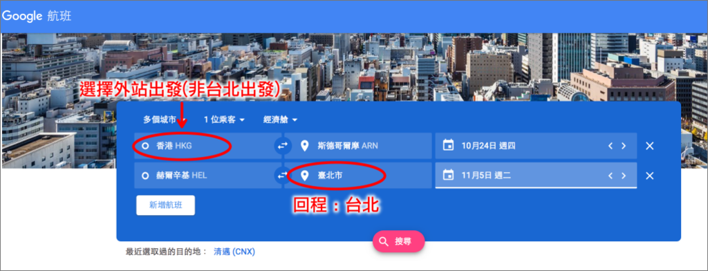 batch_螢幕快照 2019-02-20 10.12.12.png