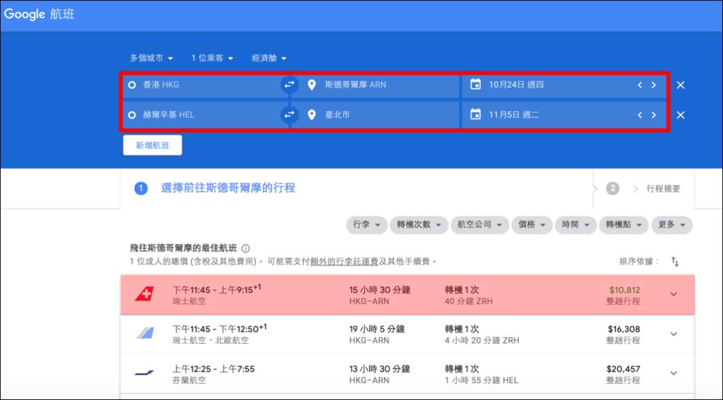 batch_螢幕快照 2019-02-20 10.12.35.png