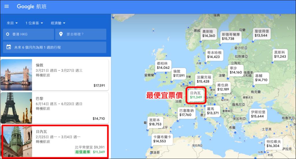 batch_螢幕快照 2019-02-20 10.14.44.png