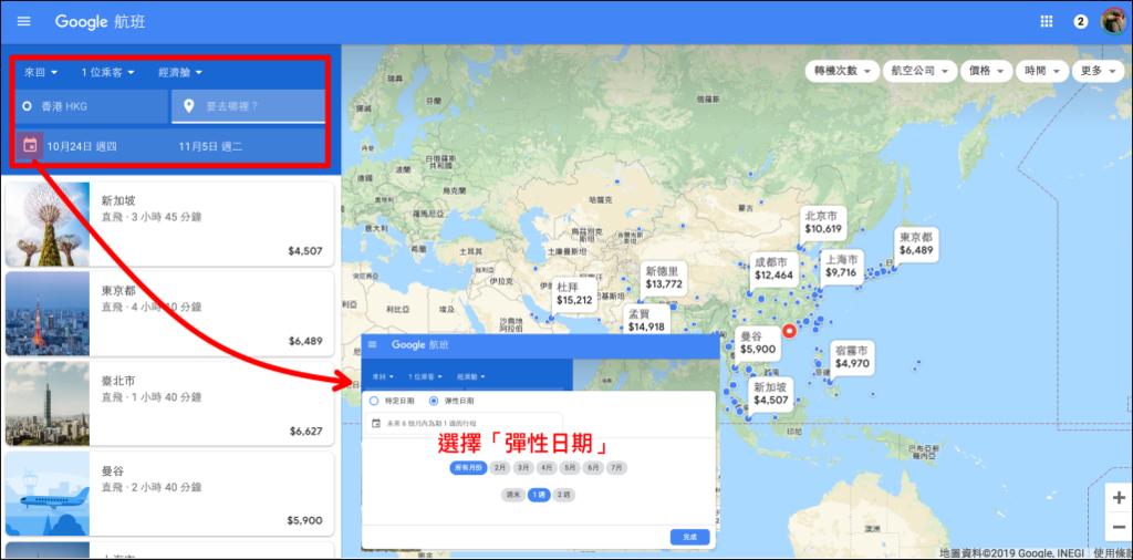 batch_螢幕快照 2019-02-20 10.14.08.png