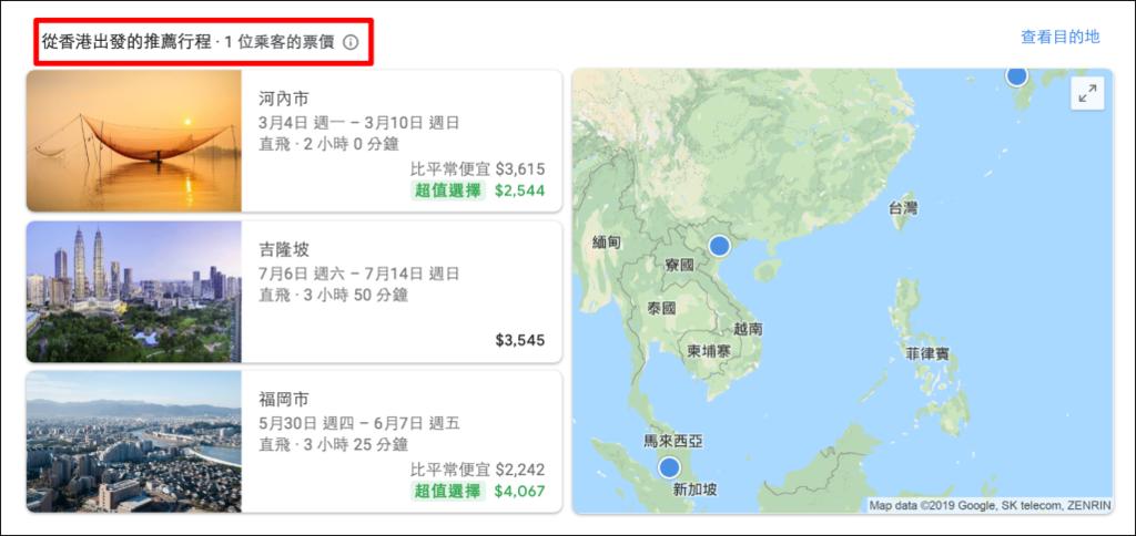 batch_螢幕快照 2019-02-20 10.13.57.png