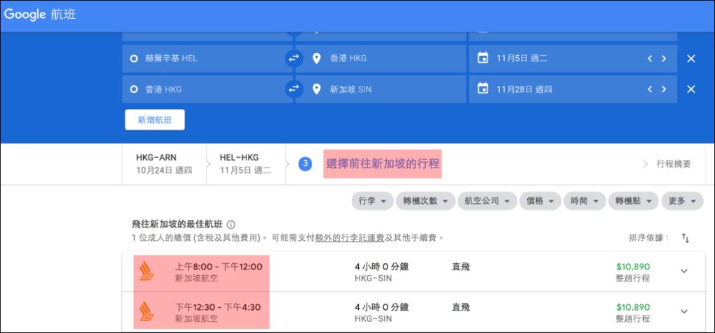batch_螢幕快照 2019-02-20 10.18.01.png