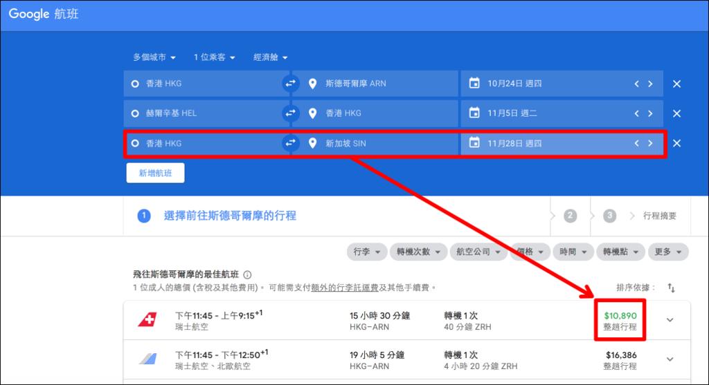 batch_螢幕快照 2019-02-20 10.17.41.png