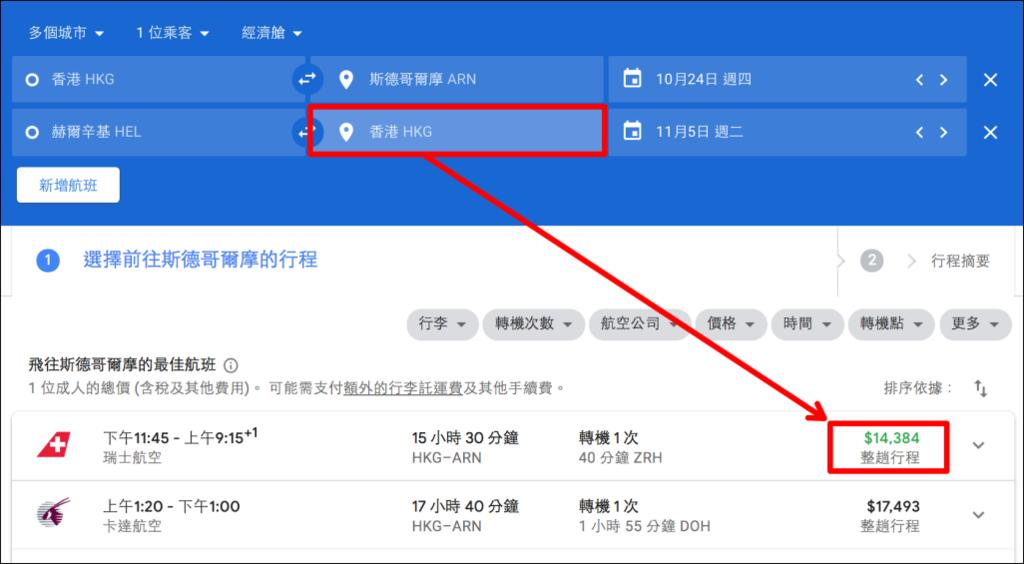 batch_螢幕快照 2019-02-20 10.16.15.png