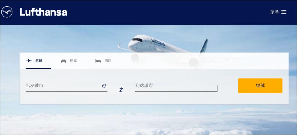 batch_螢幕快照 2019-02-20 15.42.09.png