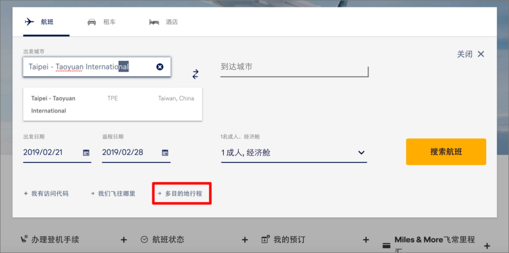 batch_螢幕快照 2019-02-20 15.51.20.png