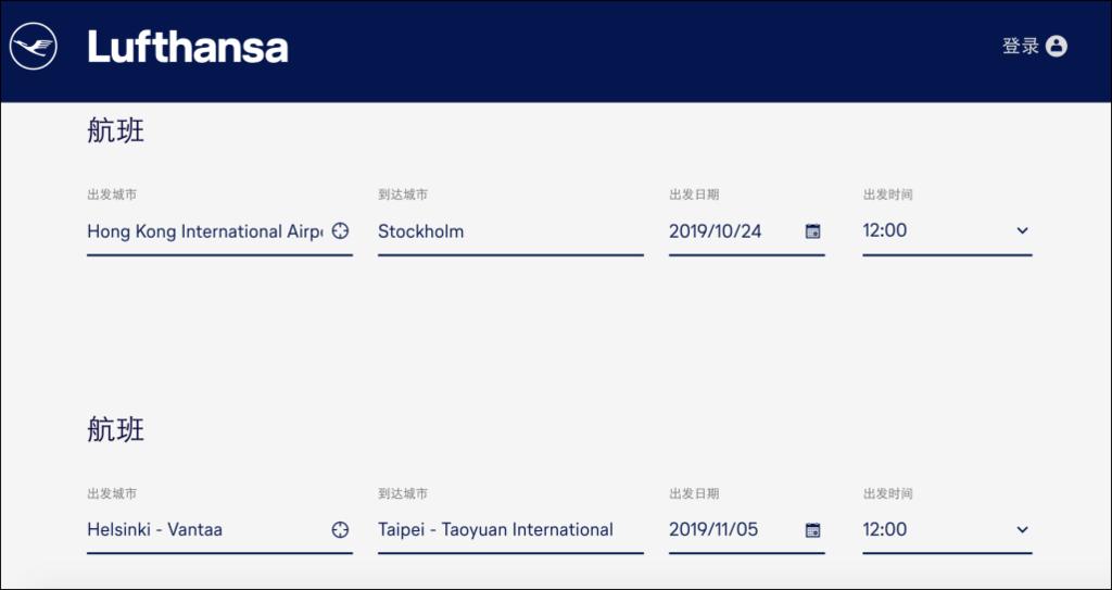 batch_螢幕快照 2019-02-20 15.52.39.png