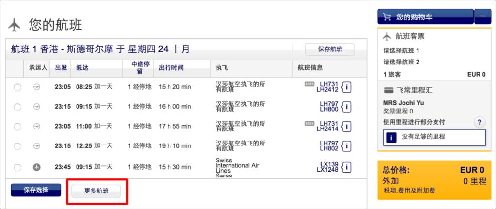 batch_螢幕快照 2019-02-20 15.45.51.png