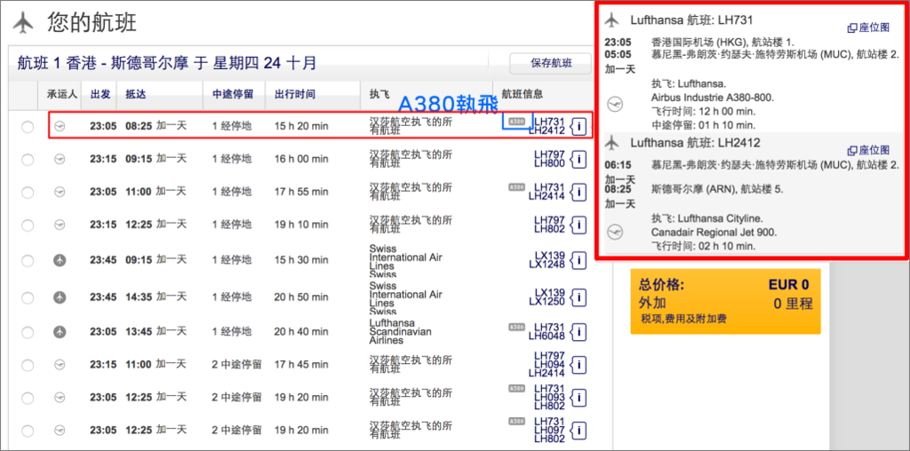 batch_螢幕快照 2019-02-20 15.46.13.png