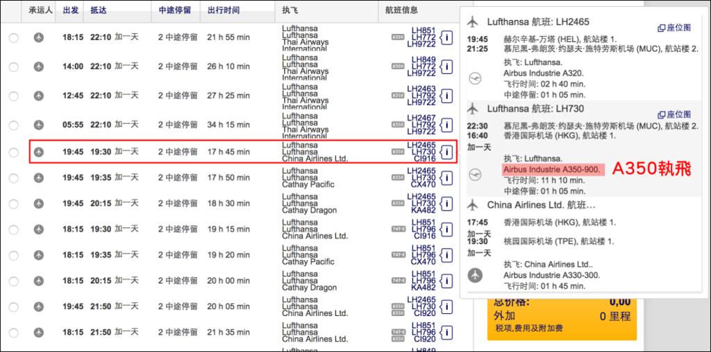 batch_螢幕快照 2019-02-20 15.47.09.png