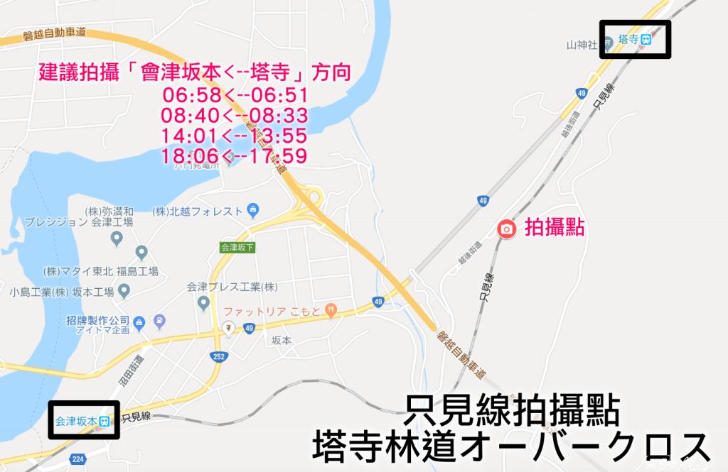 batch_螢幕快照 2019-02-27 10.02.45.png
