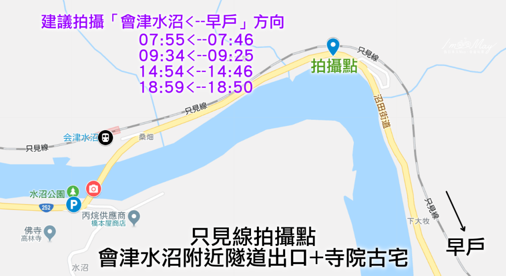 batch_螢幕快照 2019-02-27 10.22.45.png
