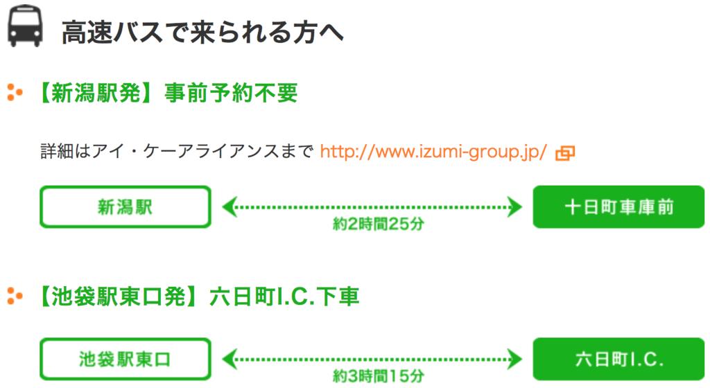 螢幕快照 2019-03-09 13.16.11.png