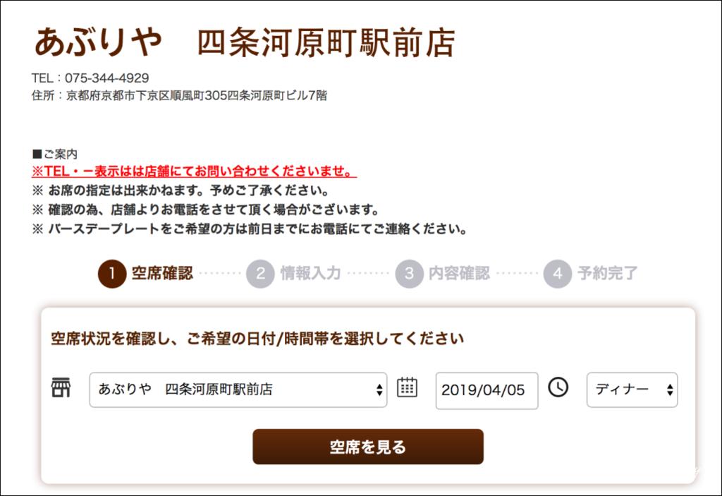 batch_螢幕快照 2019-04-04 12.55.15.png