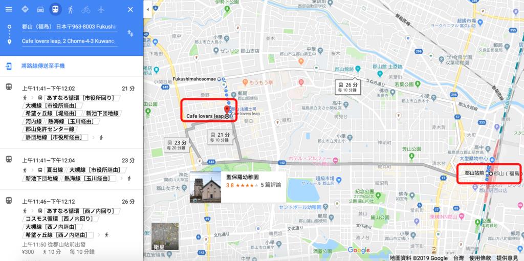 螢幕快照 2019-04-26 10.37.22.png
