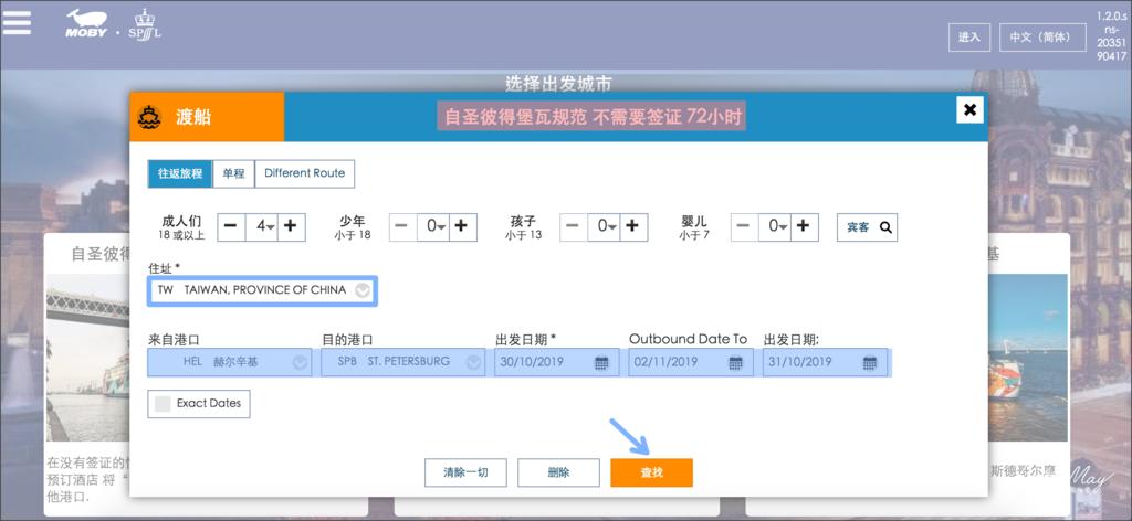 batch_螢幕快照 2019-07-17 11.09.07.png