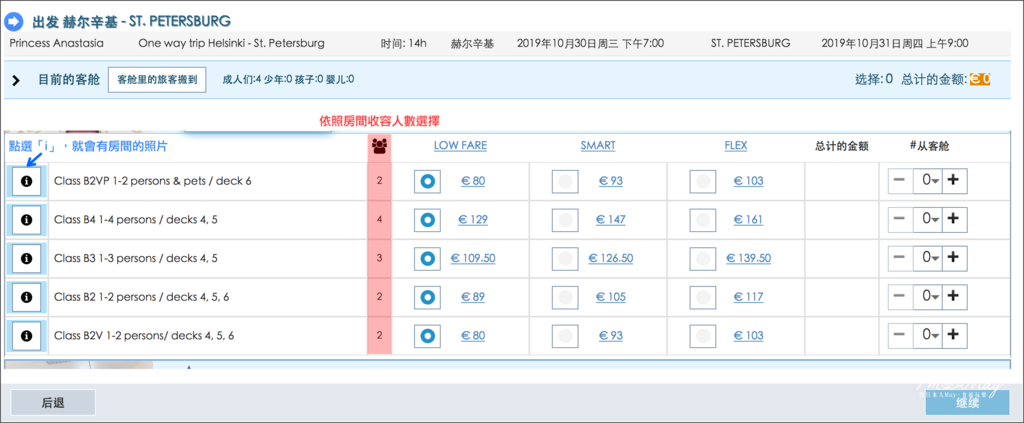 batch_螢幕快照 2019-07-17 11.10.51.png
