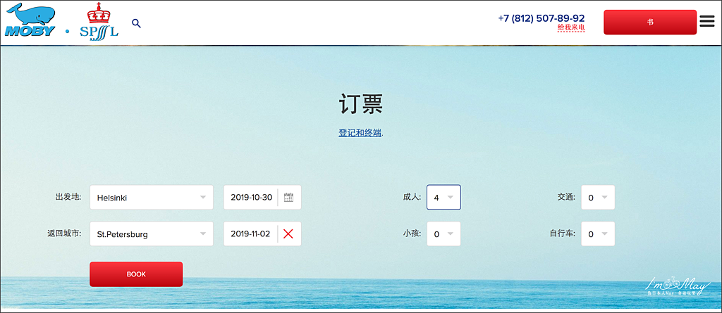 batch_螢幕快照 2019-07-17 11.06.32.png