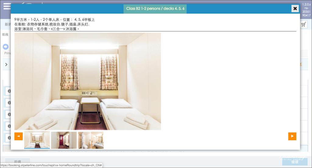 batch_螢幕快照 2019-07-17 11.12.10.png