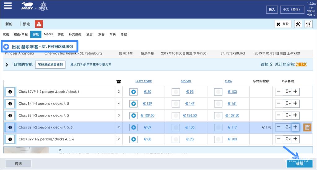 batch_螢幕快照 2019-07-17 11.12.50.png