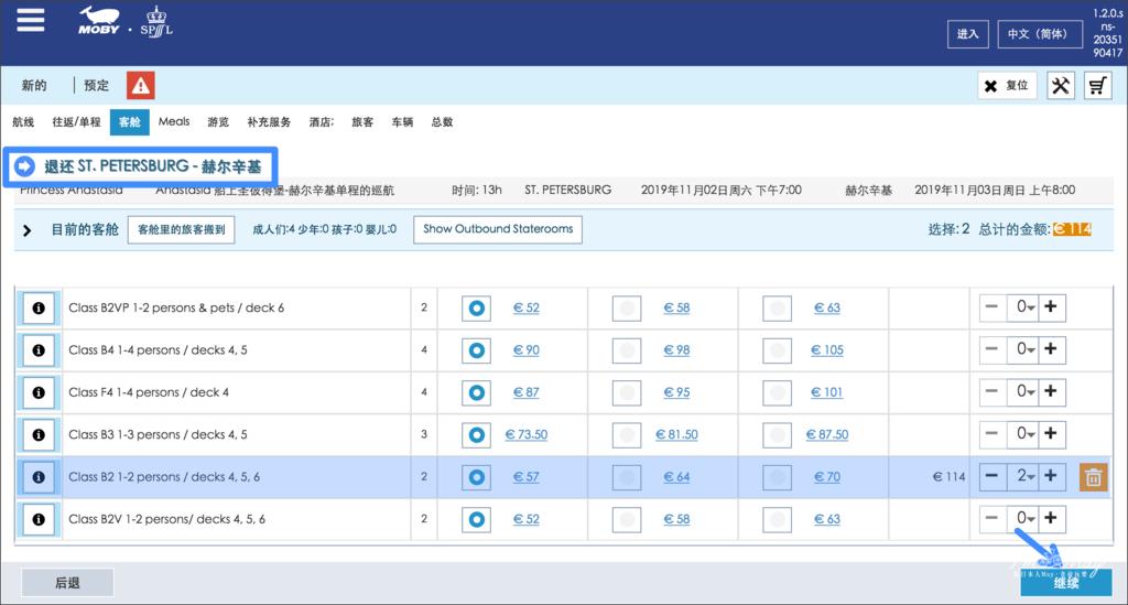 batch_螢幕快照 2019-07-17 11.13.24.png