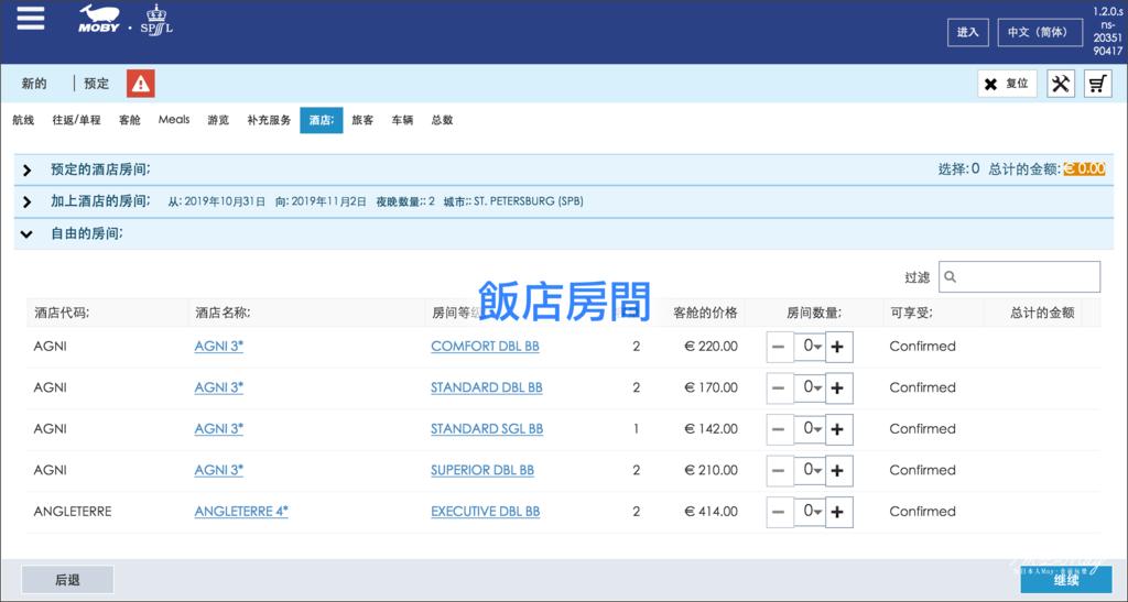 batch_螢幕快照 2019-07-17 11.18.36.png