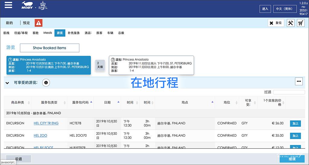 batch_螢幕快照 2019-07-17 11.15.16.png