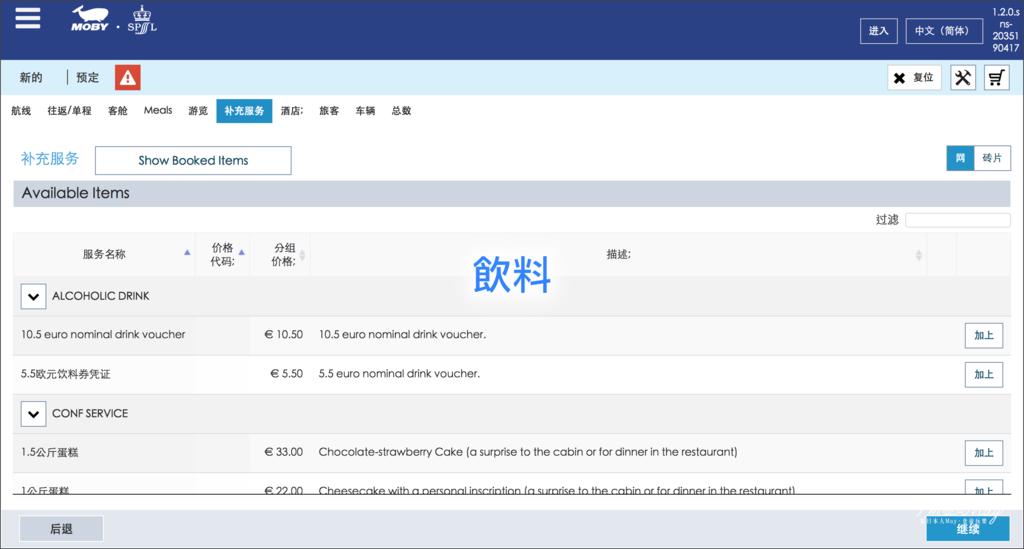 batch_螢幕快照 2019-07-17 11.16.26.png
