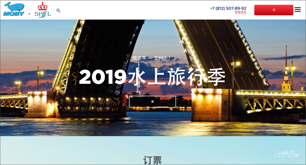 batch_螢幕快照 2019-07-17 11.06.19.png