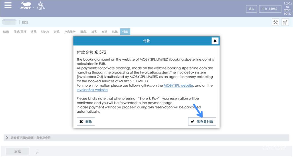 batch_螢幕快照 2019-07-17 11.34.41.png