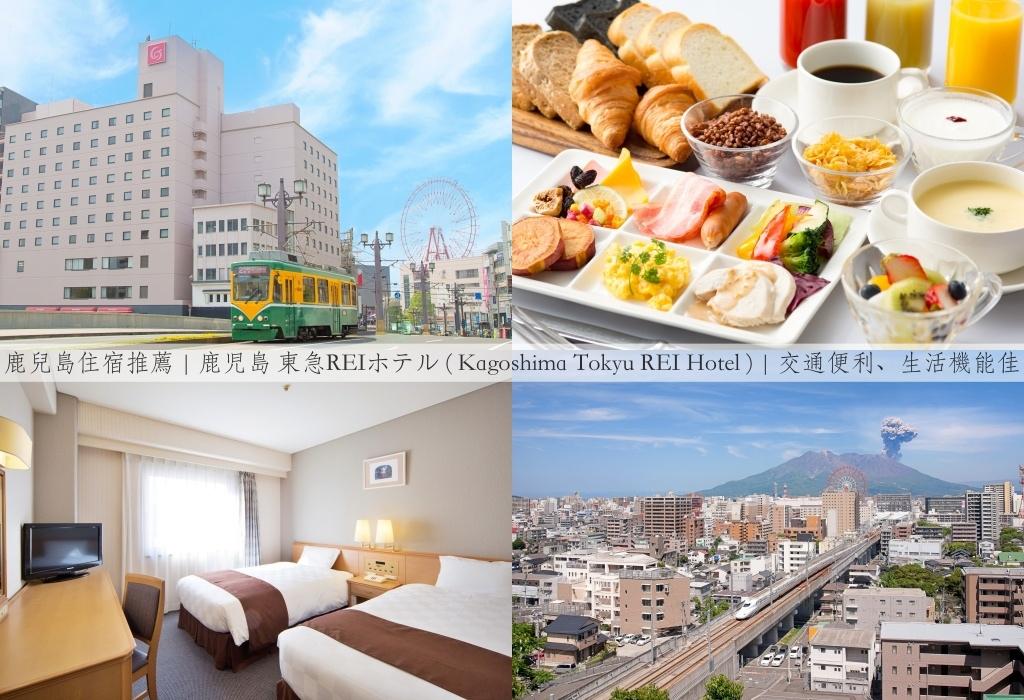 東急hotel鹿兒島市.jpg