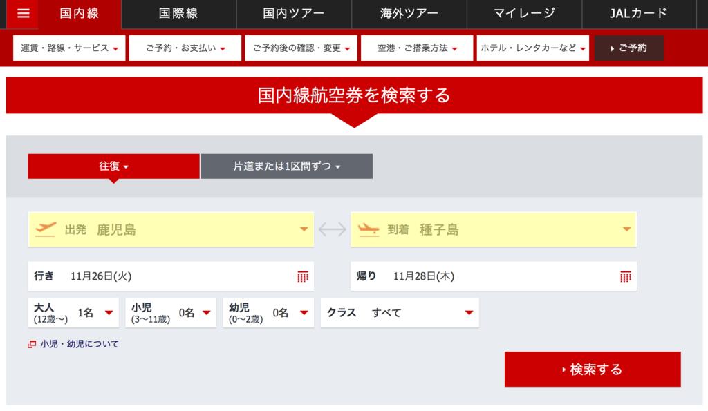 螢幕快照 2019-10-09 11.50.07.png