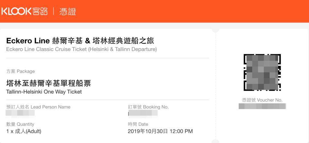 螢幕快照 2019-10-22 11.18.34.png