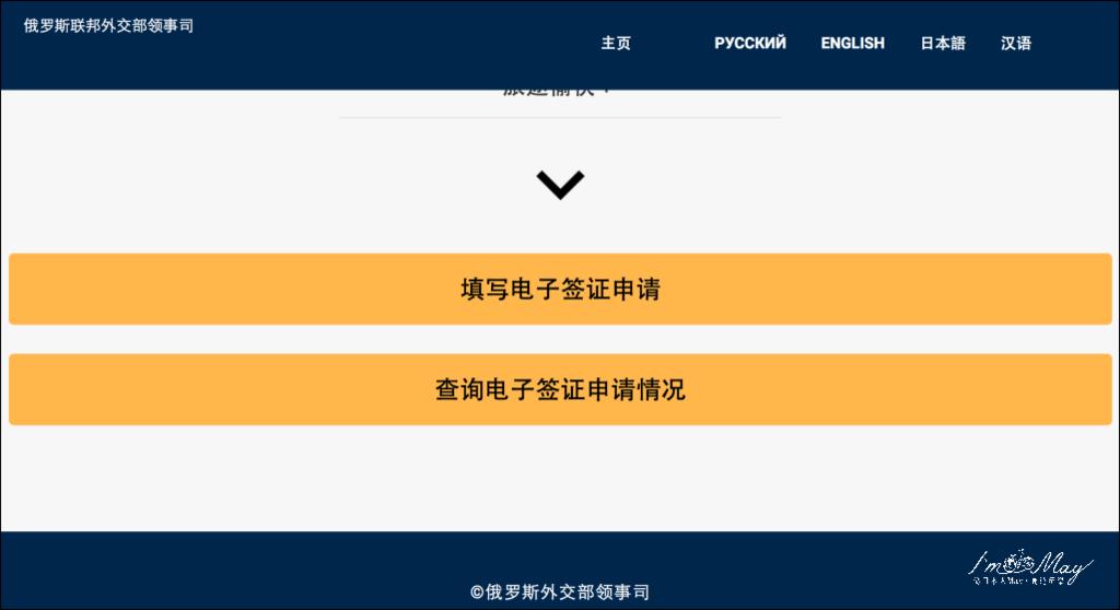 batch_螢幕快照 2019-10-20 21.33.05.png
