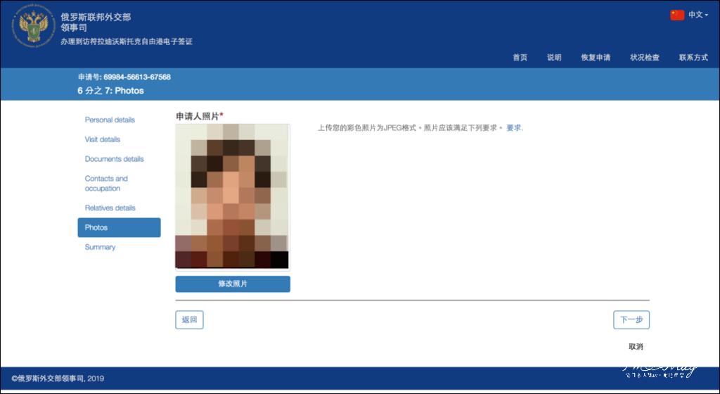 batch_螢幕快照 2019-10-20 21.52.00.png