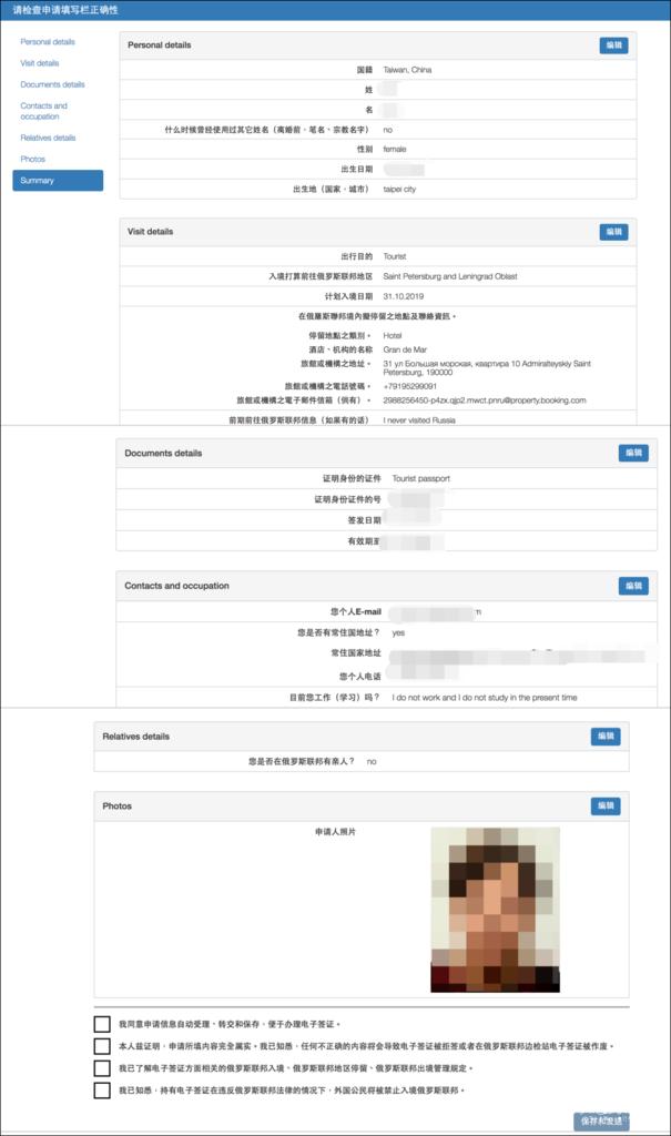 batch_螢幕快照 2019-10-20 21.52.32-down.png
