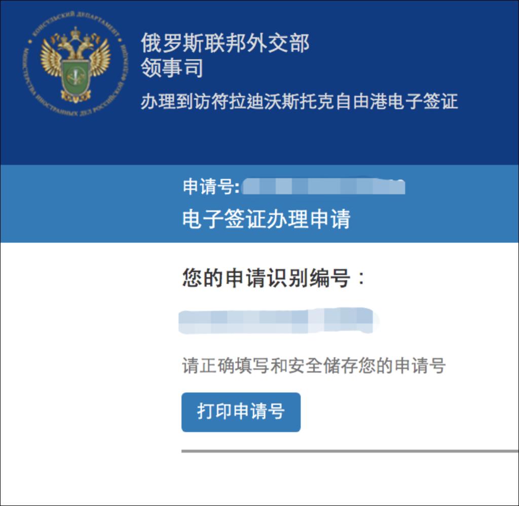 batch_螢幕快照 2019-10-20 21.56.26.png