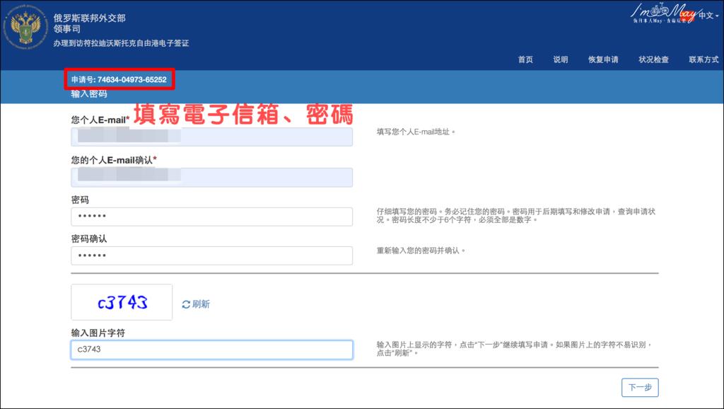batch_螢幕快照 2019-12-03 20.08.48.png