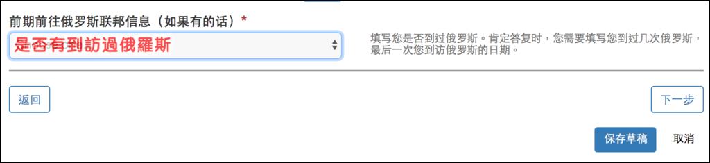 batch_螢幕快照 2019-12-03 20.42.05.png