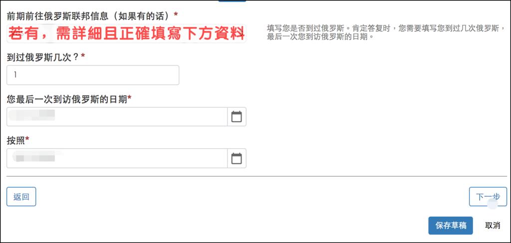 batch_螢幕快照 2019-12-03 20.42.37.png