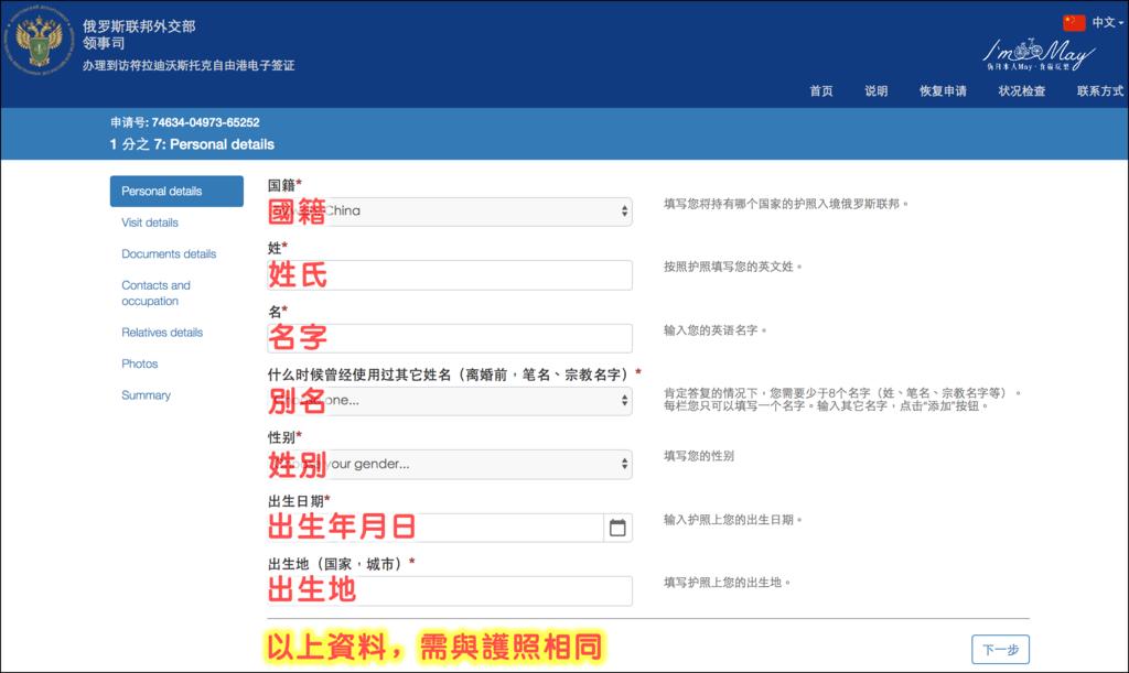 batch_螢幕快照 2019-12-03 20.10.08.png