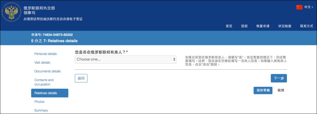 batch_螢幕快照 2019-12-03 20.14.26.png