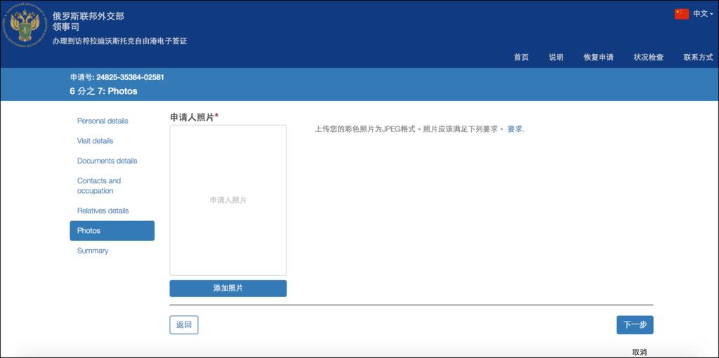 batch_螢幕快照 2019-12-03 20.44.51.png