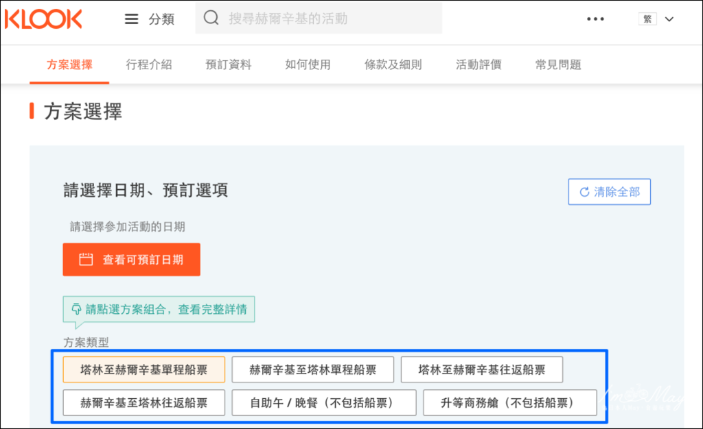 batch_螢幕快照 2020-01-02 11.44.25.png