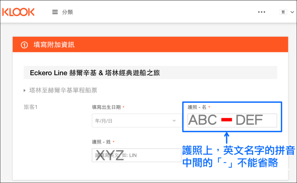 batch_螢幕快照 2020-01-02 11.46.14.png