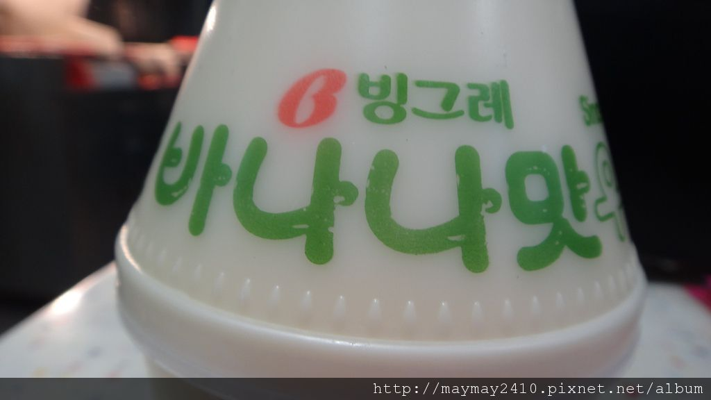 2012韓國012.jpg