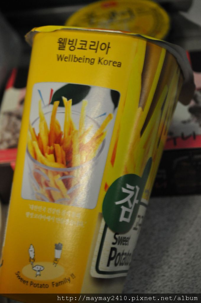 2012韓國031.jpg