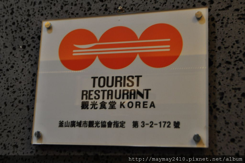 2012韓國328.jpg